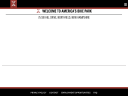 Highland Mountain Bike Park image